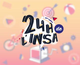 24H de l'INSA